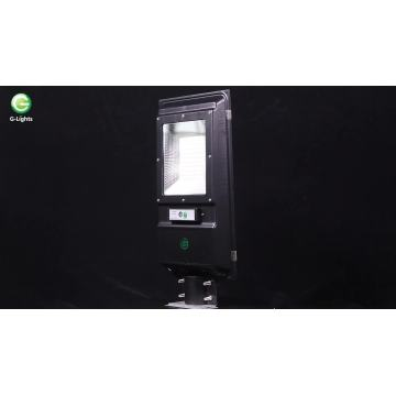 IP65 waterproof solar powered integrated solar street light