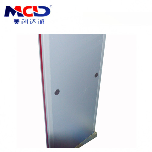 China Factory Walk Metal Detector 18 Zones MCD-600