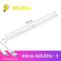 40cm-60led-1 pcs
