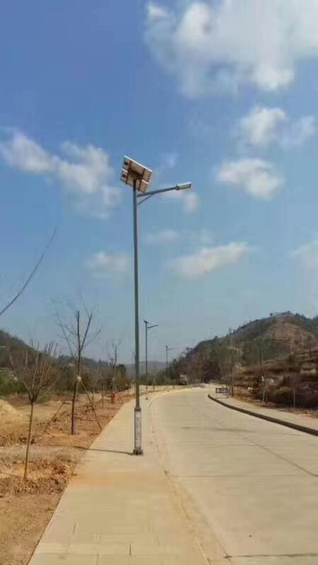 solar street light with lithium battery