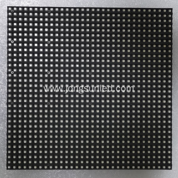 160x160mm Outdoor P5 RGB LED Screen Module