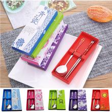 1 set Stainless Steel Spoon and Chopsticks Korean Sushi ChopSticks Learner Gifts Set 5 Patten Cookware Tableware Kit