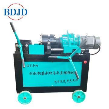 Rebar thread machine for 16-32mm