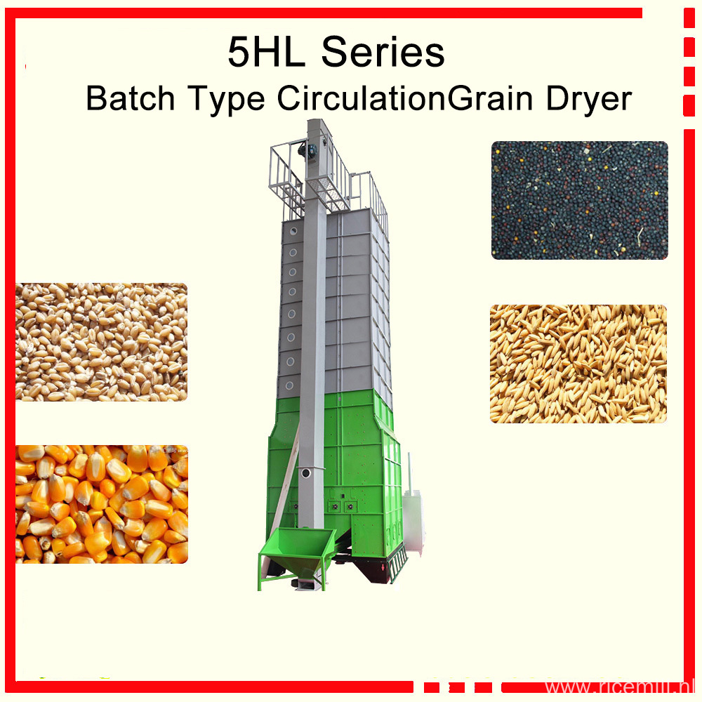 Circulating Rice Dryer Electric Leakage Protection 5HL-15
