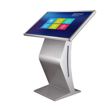 Shopping center promotion display touch screen monitor