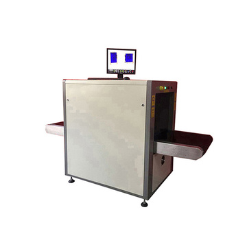 Security baggage scanner (MS-6550A)