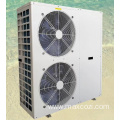 Household Frequency Conversion Heating Heat Pump