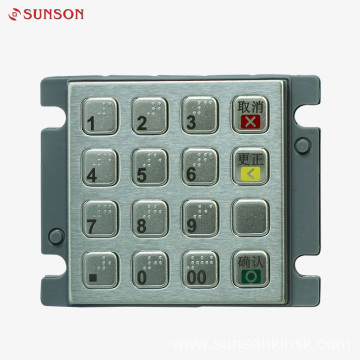 AES Approved Encryption PIN pad for Vending Machine