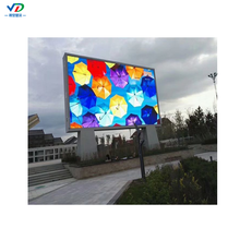 P4 outdoor advertising led screen