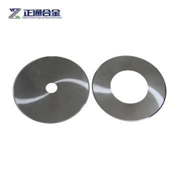 Tungsten Carbide Circular Blade for Filter Cutting