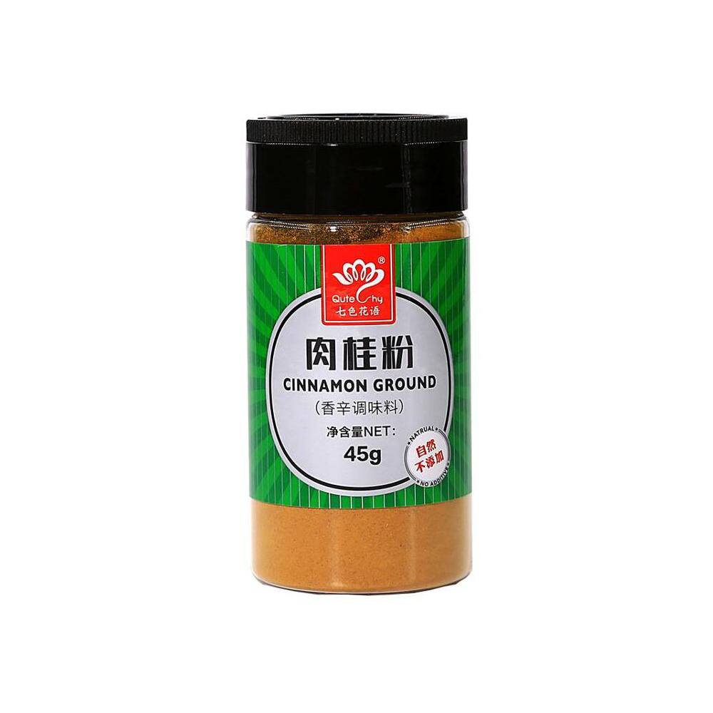 Cinnamon Ground Food Seasoning