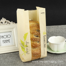 Food grade bread paper bag