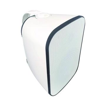 IPX66 Waterproof Wall Mount Speakers-5''
