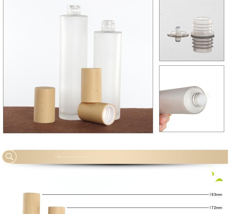 Wood grain cosmetic glass bottles are unpacked (5)