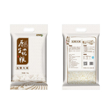 Vacuum Bags For Rice With Handle