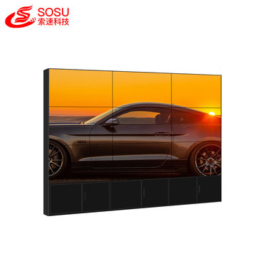 Full HD LCD Video Wall para centro de monitoreo