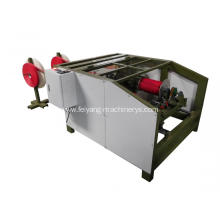 High Speed Paper Rope Manufacturing Machine