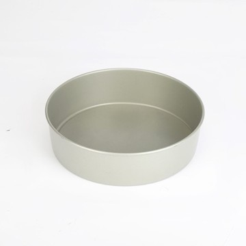 8 Inch Round Baking Pan With Loose Bottom