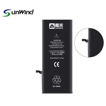 Rechargeable mobile phone iphone 6 plus 6P battery