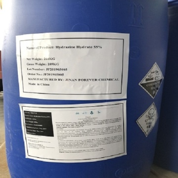 hydrazine hydrate equivalent weight