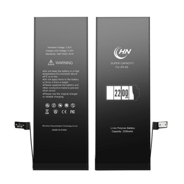 High capacity 2200mAh for iPhone 6s battery