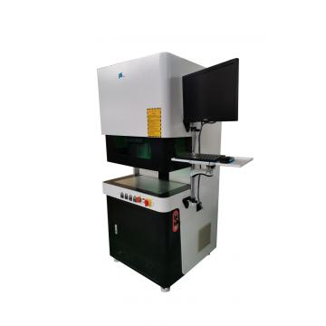 High Efficiency Fiber Laser Marking Machine