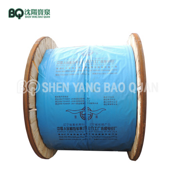 Rubber Shneath Cable for Tower Crane