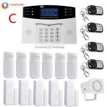 LCD Dispaly Wired Wireless Home Security Alarm System Intercom Remote Control Autodial IOS Android APP Control GSM Alarm Kit