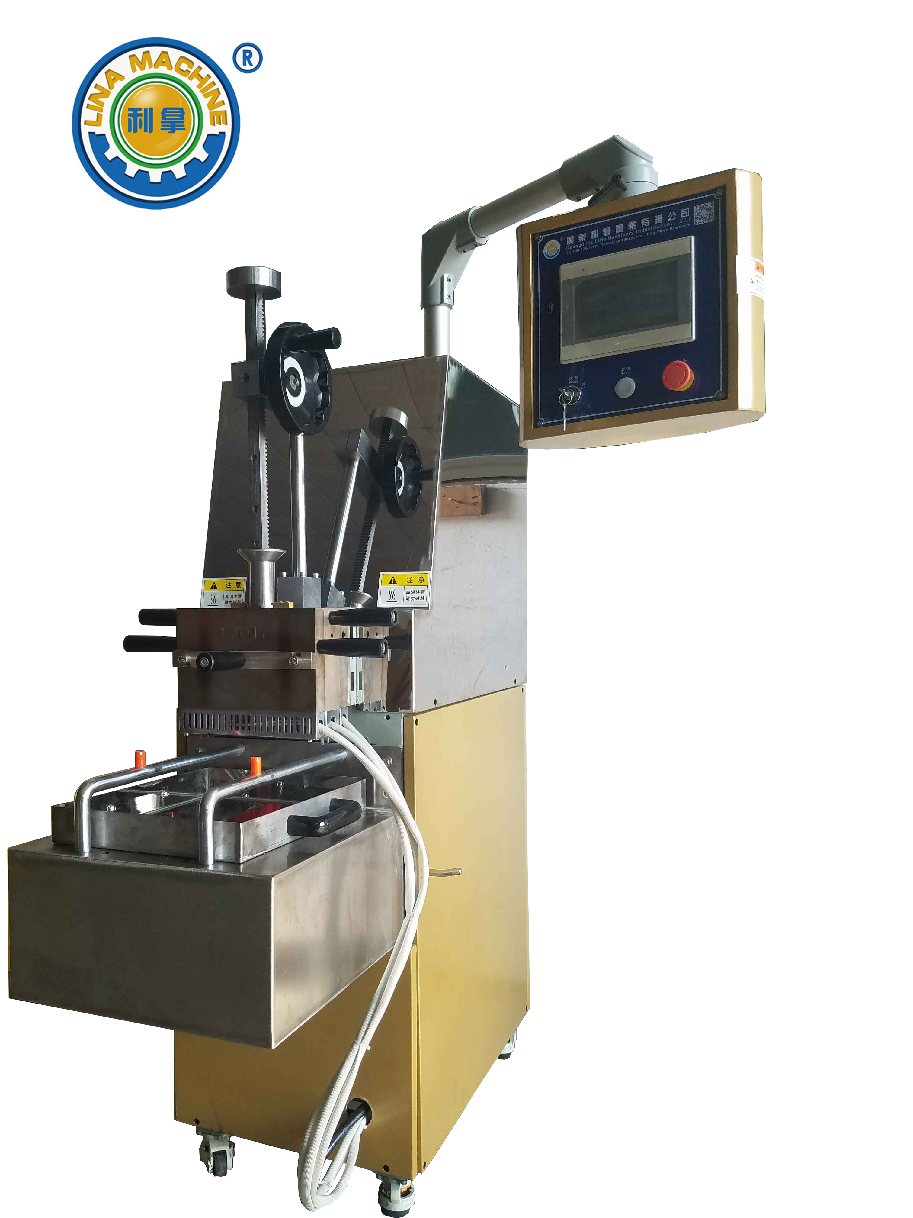 ceramic dispersion kneader mixer