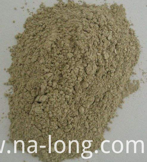 Expansion Agent for Cement