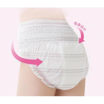 New Type Overnight Sleepy Pants Sanitary Napkins