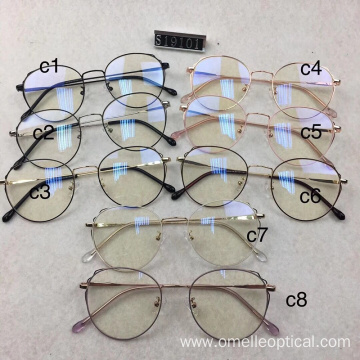 Women's Oval Full Frame Optical Glasses