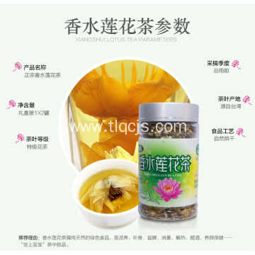 Taiwan Nine Lotus tea products