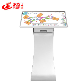 Wifi 3G Android Touch Multi Kiosk interactif