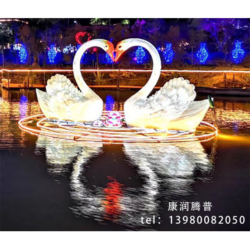 LED Resin Swan Modeling Lights