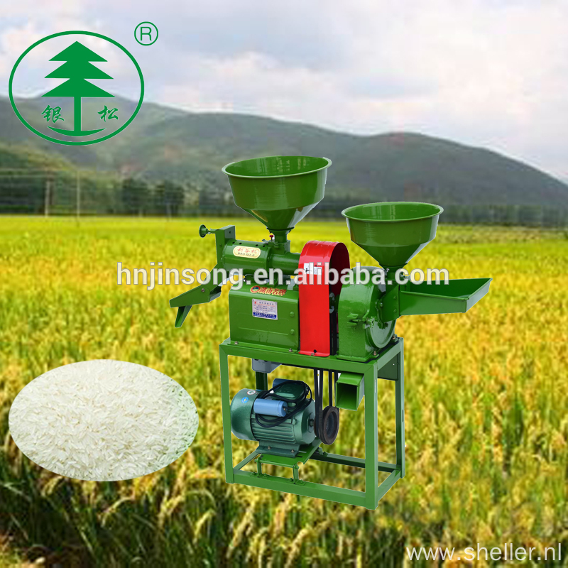 Full Automatic Brown Rice Mill Machine Philippines