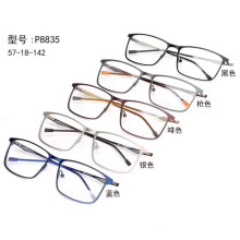 Classic Optical Glasses Full Frame Optical Glasses