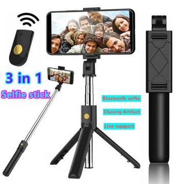 2020 Hot sale 3 in 1 Wireless Bluetooth Selfie Stick Mini Portable Mobile Phone Tripod Foldable Selfie Stick Bluetooth Remote