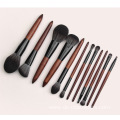 12Pcs Sandalwood Color Makeup Brushes Suit