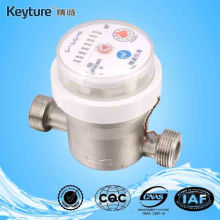 Cass B Drinkable Purified Water Meters