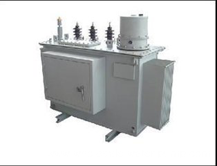 Oil-immersed self - cooled outdoor transformer