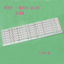 All-new universal LED lamp strip 4 lamp 3V length 40.2cm panel installed TV backlight strip aluminum substrate