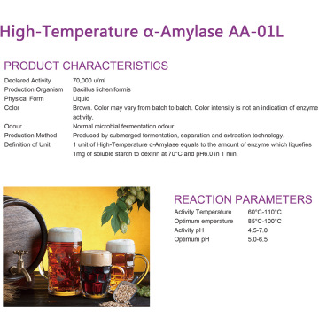 High-Temperature α-Amylase for brewing industry
