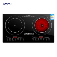 2200W Electric Induction Cooker /Cooktop/ Stove /Cookware/Hob/ Ceramic Stove With 2 Cookers Black Micro Crystal Panel YT-22 220V