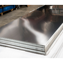 mill finish 5005 aluminum sheet