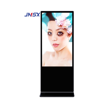 Multimedia 42 inch Vertical Display 55 inch Android  Digital Signage media player with WIFI