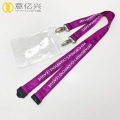 Personalized Champions League Large Event Lanyards Cheap