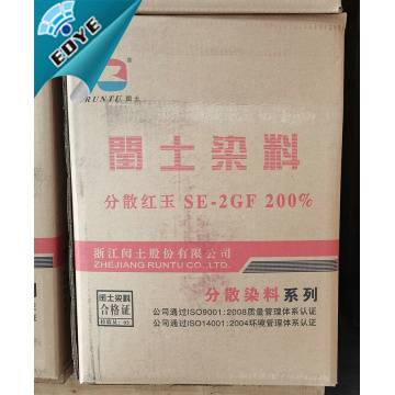 Popular Textile Dyestuff Disperse Rubine SE-2GF Powder Dye