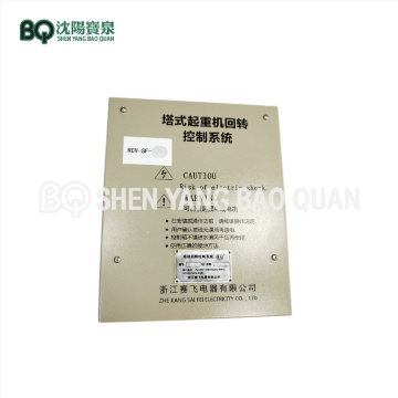 106A RCV Slewing Control Block for Tower Crane