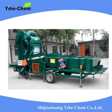 Soybean Sorghum Palm Seed Cleaning Machine